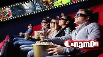 Jebkura filma (arī 3D) kinoteātrī Cinamon ar atlaidi līdz 51%