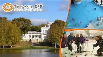 Travel RSP: brīvdienu ceļojums uz Lietuvu 25. un 26. decembrī -40% Pēc sniega un ūdenspriekiem – uz Druskininkiem!