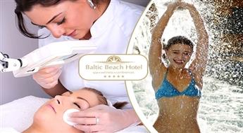 Procedūra sejai (vakuumasāža + pērļu-dimantu maska) vai ķermeņa formas korekcijai BALTIC BEACH HOTEL SPA zonā -50%