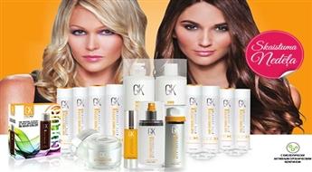 Global Keratin šampūns vai kondicionieris ar keratīnu Juvexin -40% Palutini matus ar profesionāliem kopšanas līdzekļiem!