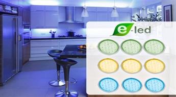 Ienes mājās gaismu! Mēbelēs iebūvējamās LED lampas zaļā, dzeltenā vai zilā krāsā no E-Led -80%