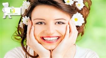 DENTAL LATE: pilna zobu higiēna un antikariozā preparāta Tiefenfluorid uzklāšana -50%