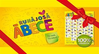 """Ideāla dāvana mazulim! Izglītojošā spēle-plakāts """"Runājošā ĀBECE"""" -32%"""