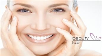 BEAUTY LAB: sejas ādu atjaunojoša procedūra (pīlings + ultraskaņa ar alvejas gēlu + sejas masāža + alģu plastificējošā maska + krēms) -50%