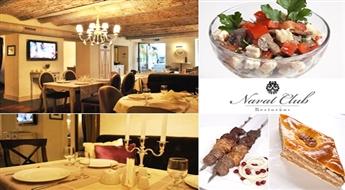 Trīs ēdienu maltīte diviem izcilajā uzbeku restorānā Navat Club -50%