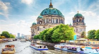 Vācija - Rozes un pipargurķīši