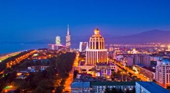 Gruzija - Nedēļas nogale Batumi