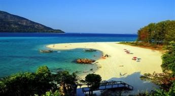 Taizeme - Ienirsti Pataijā