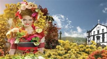 Portugāle - Ziedu festivāls Madeiras salā