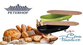 Mūsdienīga maizes kaste ar vāku-dēlīti Peterhof