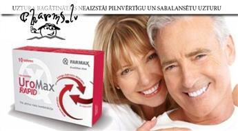 FARMAX: UroMax®Rapid- для здоровья мочевыводящих путей