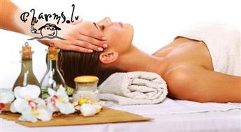 Relaksējoša SPA terapija ar siltajām eļļām. 60 min