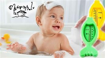 Drošākai vannošanai. Ūdens termometrs vannai Zivtiņa