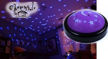 Zvaigžņu projektors un naktslampiņa