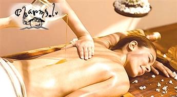 Ajurvēdas masāžas-ABHjANGA Visa  ķermeņa masāža ar siltām eļļām.Masāžas ilgums ~ 90min