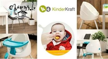 Kinder Kraft TUTTI barošanas krēsliņš 4in1