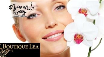 Boutique Lea: Dziļi attīrošs Aromapīlings+limfodrenāža+vakuuma terapija sejai
