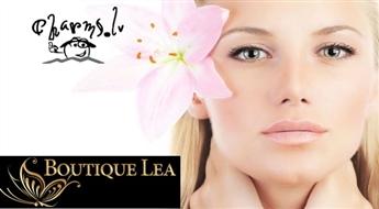 Boutique Lea: Procedūru komplekss sejai-masāža+sejas attīrīšana. Palstificējoša,koriģējoša masāža.