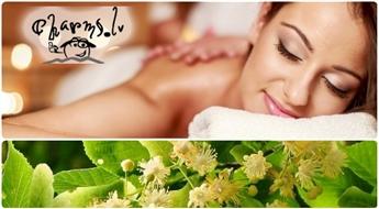 Boutique Lea: SPA rituāls-terapija ar liepziediem
