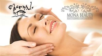 Mona Beauty: Klasiskā sejas masāža ar ECO aromātiskajām eļļām.