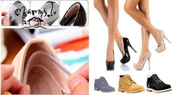Gēla ieliktņi apaviem