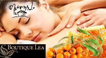 Boutique Lea: Relaksējošā medus SPA rituāls ar smiltsērkšķu eļļu