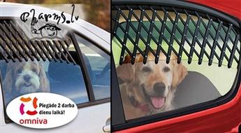 Režģis uz automašīnas aizmugurējiem logiem! Parūpējies par savu mājdzīvnieku!