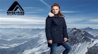 """Sadarbībā ar SPORTLAND: """"8848 Altitude Passion"""" ziemas mētelis sievietēm (34-46)"""
