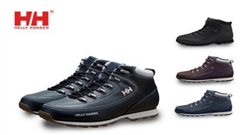 """Sadarbībā ar SPORTLAND: """"Helly Hansen"""" THE FORESTER ūdensizturīgi ādas apavi vīriešiem (40,5-48)"""