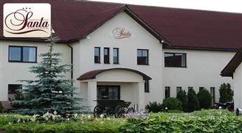 Atpūta divatā viesnīcā SANTA, Siguldā + dzirkstošais vīns + brokastis + vēlā izrakstīšanās