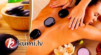 """Relaksējoša masāža ar karstājiem Bazaļta akmeņiem visam ķermenim (90 min) Viesnīca """"Viktorija"""""""