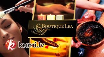 Aromterapija salonā Boutique Lea