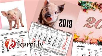 Merķeļa druka: Noplēšams sienas kalendārs ar Tevis izvēlētu attēlu 1 dienas laikā!