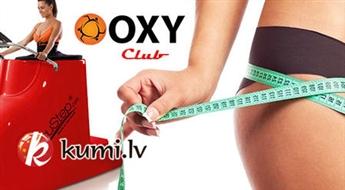 Nodarbības ar vakuumtrenažieri VacuStep (10 vai 20 seansi) vienā no 10 filiālēm OXY Club