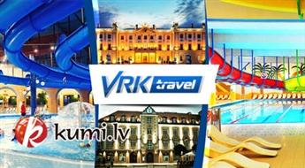 VRK Travel: SPA WEEKEND Polijā. Brauciens garantēts!