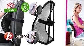 Ergonomisks muguras balsts - korektors Jūsu komfortam mājās, auto vai birojā