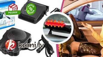 Auto salona elektriskais sildītājs