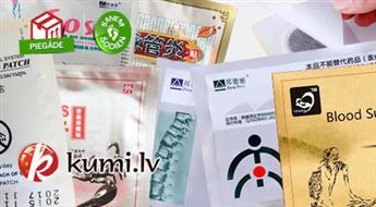 """Unikāli trandermāli NANO plāksteri  """"Bang De Li"""" uroloģiskais, pret cukura diabētu, notievēšanai, varikoze, pret hemoroīdiem un citas"""