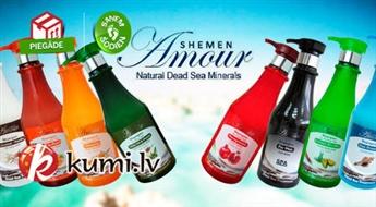"""Izraēlas profesionāli šampūni, kondicionieri vai dušas želeja """"Shemen Amour"""" (750 ml) uz Nāves jūras minerālu bāzes!"""