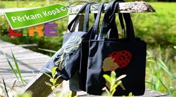 LATVIJĀ RAŽOTAS dažādu dizainu auduma maisiņi melnā krāsā