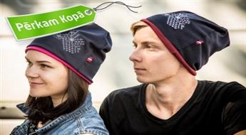 """LATVIJAS DIZAINS: divpusējas trikotāžas """"Smukumcepures"""" ar Latvijas kontūru vai simboliku"""