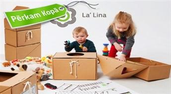 """RAŽOTS LATVIJĀ: """"LaLina"""" 3 kartona mantu kastes bērniem, krāsojamas uzlīmes, striķīši siešanai"""