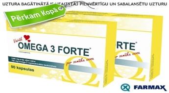 Пищевая добавка ''OMEGA 3 FORTE'' для здоровья сердца, мозга и зрения