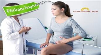 Гинекологическое обследование  + онкоцитологический анализ + УЗИ