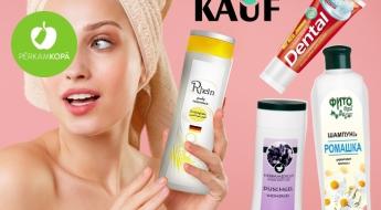 Zobu pastas, šampūni, dušas želejas un matu kondicionieri