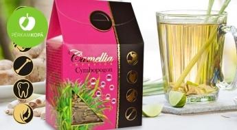 Sasildies un uzlabo pašsajūtu! Citronzāles tēja veselībai un skaistumam(100 g)