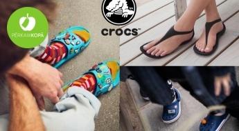 TOPSHOES.LV apavu izpārdošana: CROCS sandales, iešļūcenes un klogi vai DD STEPP bērnu apavi
