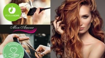 Pilna matu kopšanas procedūra salonā MON AMOUR: krāsošana, griezums, keratīna maska, galvas masāža un matu veidošana