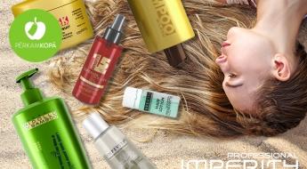 Profesionālas rūpes par Tavu matu skaistumu! Šampūni, balzami, matu maskas u.c. produkti par izdevīgu cenu