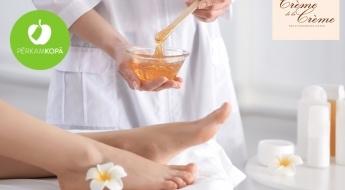 """Vaksācija dažādām ķermeņa zonām (rokas, kājas, bikini, virslūpa) skaistuma studijā """"Crème de la Crème"""""""